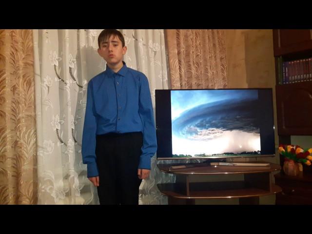 Изображение предпросмотра прочтения – ЭдемАблязов читает произведение «Как весел грохот летних бурь…» Ф.И.Тютчева