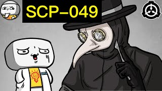 SCP-049 Plague Doctor (SCP Animated)