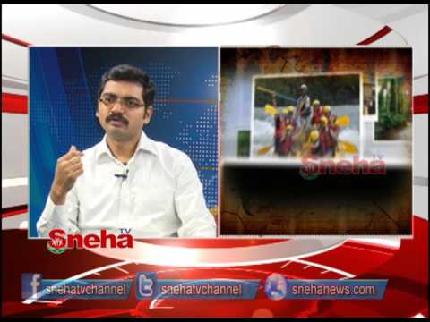 Coorg Tourism - Travel Choice | Sneha TV Telugu News Channel