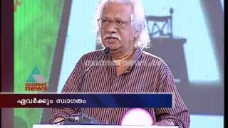 Snehapoorvam ONV :Asianet News felicitated ONV Kurup : Adoor Gopalakrishnan