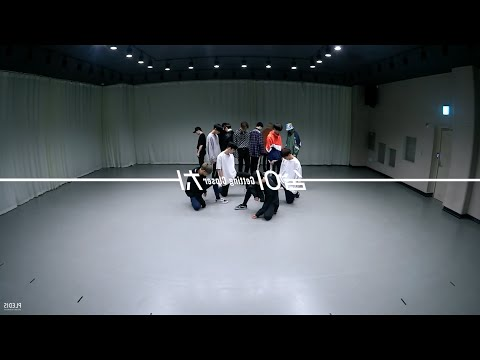 MIRROR  SEVENTEEN세븐틴 - 숨이 차 Getting Closer Dance Practice