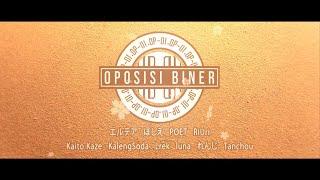 OPOSISI BINER - 夢現乱舞抄