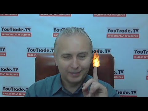 Игорь Суздальцев. Торговый план для торговли на рынке форекс (forex) на пятницу, 4 октября 2019 г