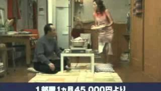 田中麗奈CMマンスリーレオパレス1ヵ月後.