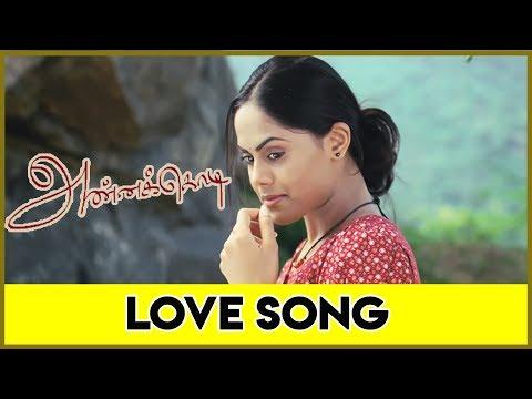 Annakodi - Love Song | Bharathiraja |...