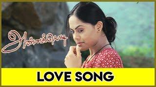 Annakodi - Love Song | Bharathiraja | Lakshman Narayan | Karthika Nair |
