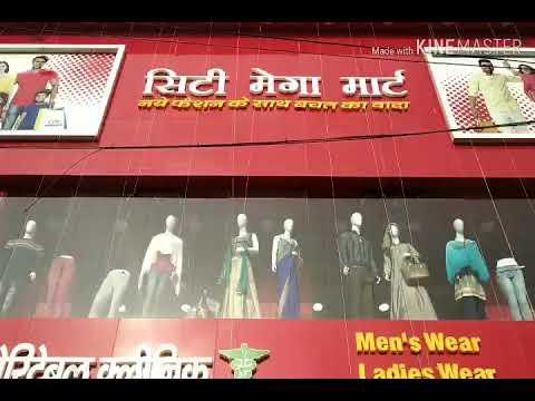 CiTi Mega Mart  Winter clothes