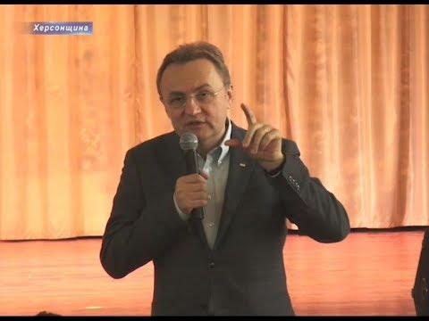 Херсон Плюс: Змінити долю країни можливо. Андрій Садовий закликав херсонців піти на вибори 31 березня