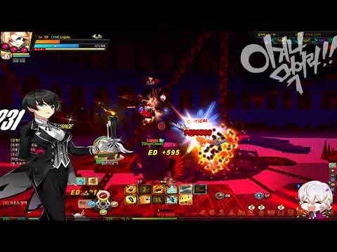 Elsword - Minerva 9-x (Grand Cavern: The Source of Demonic Energy)