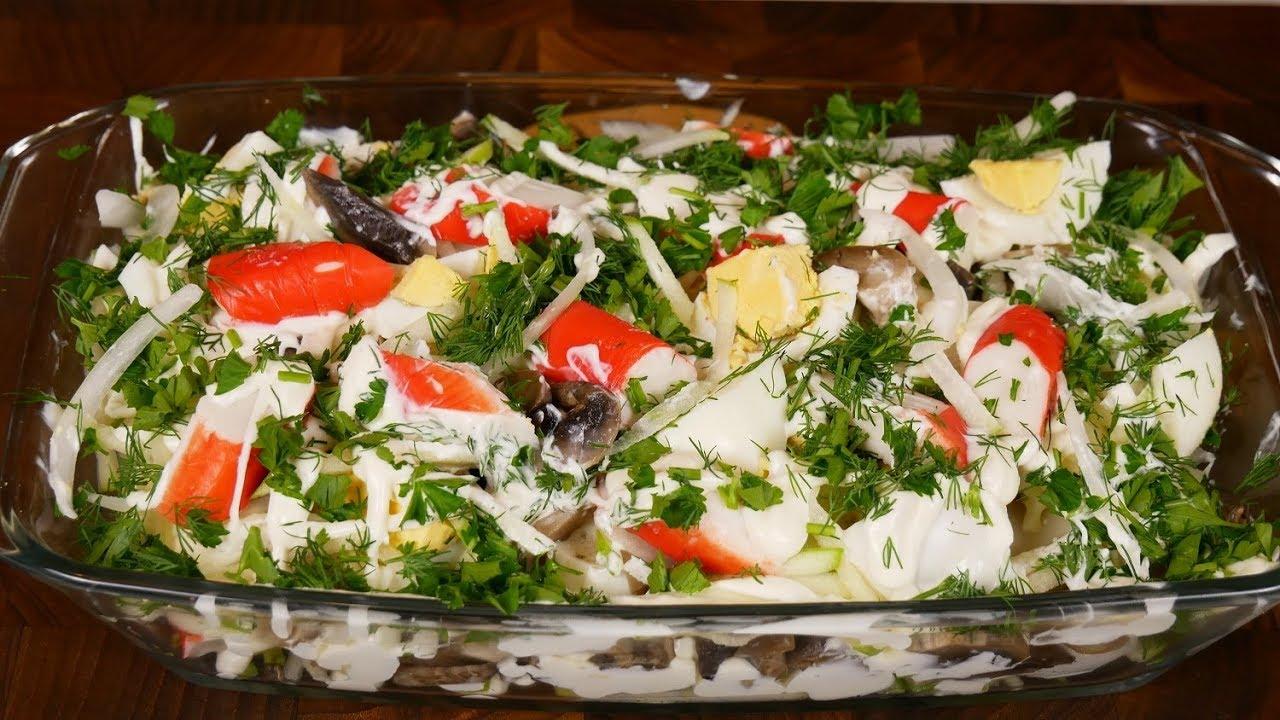 У нас АНШЛАГ!!! Салат на Новый год, цыганка готовит. Gipsy cuisine.
