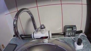 Кран водонагреватель с AliExpress