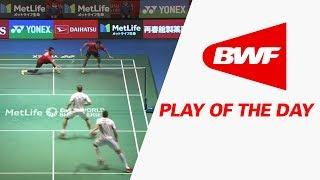 Play Of The Day | Badminton QF - Daihatsu Yonex Japan Open 2017