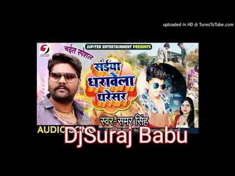 Tu Dharavela Thareser  Samar Singh Chaita 2019 DJ Suraj Babu Hi Tech Mix