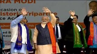 PM Shri Narendra Modi participates in historic Bodo Agreement ceremony in Assam
