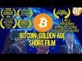 Blockchain Mining Script v1.36.712 Withdraw 30 BTC #Proof 2020 VERY FAST BITCOIN MINER PC BEST