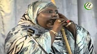 Dimi mint abba Jinani Music mauritania