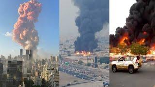 موسم الكوارث.. حرائق وانفجارات تجتاح العالم بعد إنفجار مرفأ بيروت !