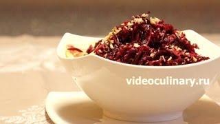 Салат из свёклы Диетический - Рецепт Бабушки Эммы