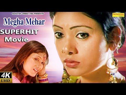 Megha Mehar  &  Santram Banjara  Haryanvi Film|| Haryanvi Film HD Full Movie 2018 ||  Sonotek Films