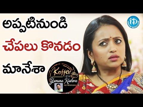 I Stopped Buying Fish From That Moment - Suma Kanakala || Koffee With Yamuna Kishore