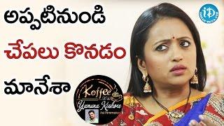 I Stopped Buying Fishes From That Moment - Suma Kanakala || Koffee With Yamuna Kishore