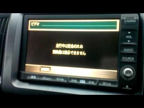 Honda StepWGN RK1 штатная магнитола InterNavi Бортовой компьютер Головное устройство (ГУ)