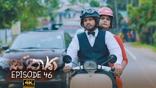 Sathya | Episode 46 - (2020-12-13) | ITN Thumbnail