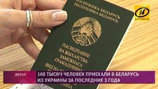 Международный форум по проблемам миграционной политики открылся в Минске
