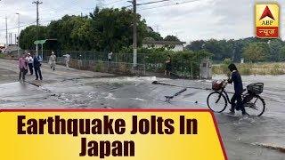 Japan: 5.9 Magnitude Earthquake Jolts Osaka | ABP News