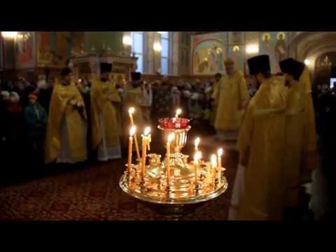 15 лет Православной