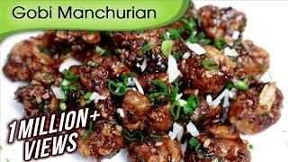 How to make Gobi Manchurian - Chinese Recipe By Ruchi Bharani