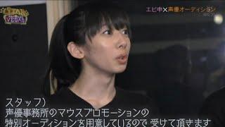 2017.07.06 ON AIR (第14回放送) 一部音声加工 出演者:真山りか 柏木ひ...