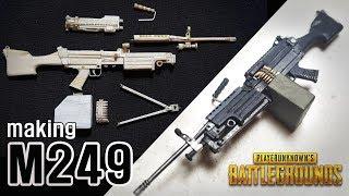 [마즐래] 배그 무기 초고퀄 M249 총 만들기 [나무…