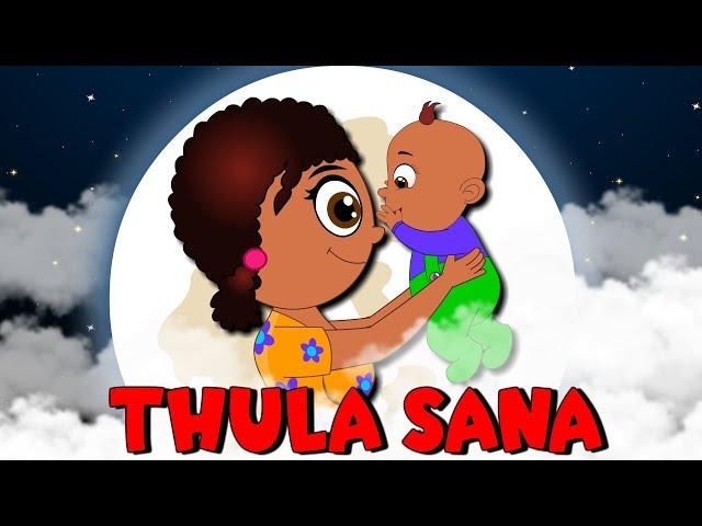 Thula Sana   Popular Zulu Lullaby   Thula Baba   South African Lullaby