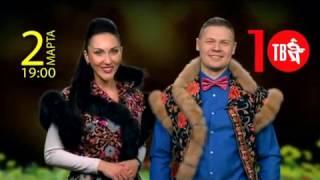 ВЕСЕННЯЯ ИСТОРИЯ Шансон ТВ.