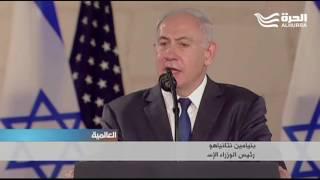 الرئيس الأميركي دونالد ترامب يدعو الإسرائيليين والفلسطينيين إلى تقديم تنازلات من أجل السلام