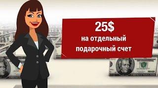 Сколько платят блоггеру за 1000 просмотров на YouTube, доходы от просмотра видео