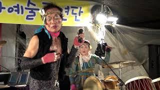 인간문화재 나출세 품바 - 각설이 대공연 1