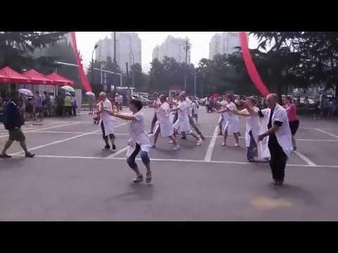 QingDao 24 Taijiquan