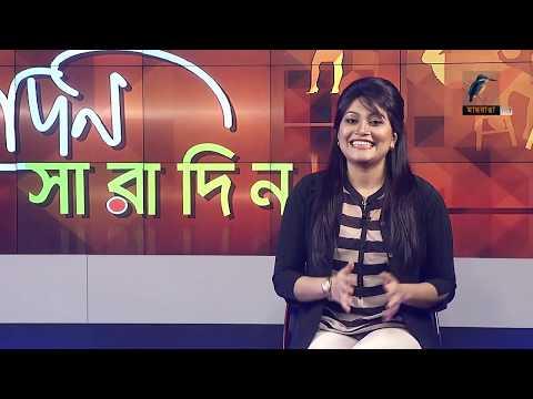 Mayaboti Film 2019  exclusive arrangement  On The Spot  Maasranga TV Program