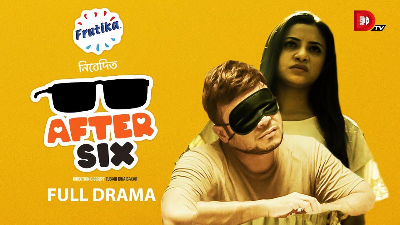 After Six   Mishu Sabbir   Tasnuva Tisha   Zubair Ibne Bakar   Eid Natok 2021   Dhruba Tv Drama