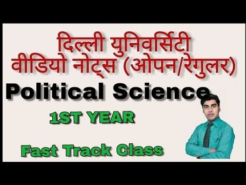 1st Year POLITICAL SCIENCE BA Pro Solution