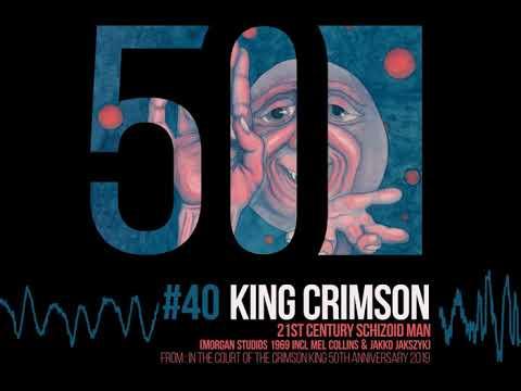 King Crimson - 21st Century Schizoid Man (Morgan Studios) [50th Anniversary | Released 2019 ]