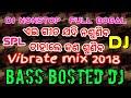 Best Dj Songs Of Odisha No 1 Vibrate Dance Mix 2018
