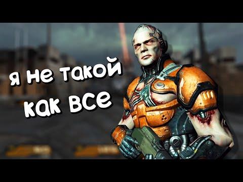 Пару слов о Quake 4