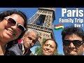 Indian Family Vacation in Paris - Seine River Cruise, Paris Big Bus Night Tour