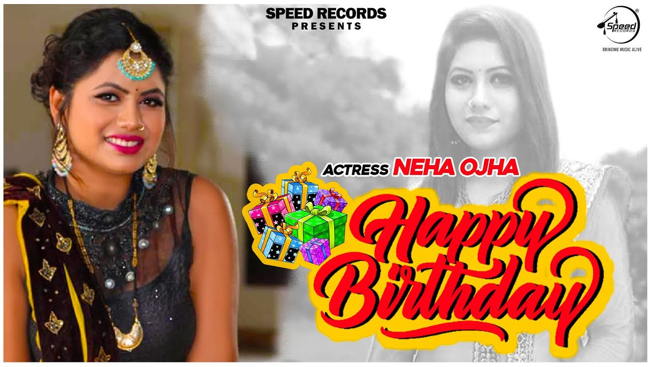 Neha Ojha | Happy Birthday | Birthday Wish Video | जन्मदिन की हार्दिक बधाई | Speed Records Bhojpuri