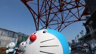東京タワーにドラえもん 藤子・F・不二雄展 被爆再現人形 検索動画 24
