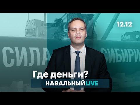 «Газпром» распродает Сибирь