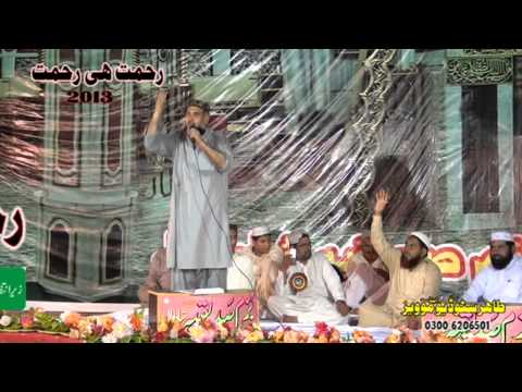 REHMAT HI REHMAT 26-06-2013 IN SHADIWAL GUJRAT PAKISTAN PART 7 OF 12 Travel Video